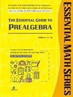 도서 이미지 - The Essential Guide to Prealgebra 개정판