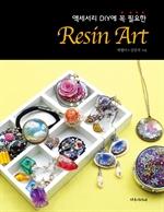 도서 이미지 - Resin Art