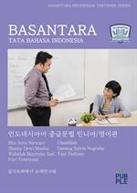도서 이미지 - BASANTARA TATA BAHASA INDONESIA 인도네시아어 중급문법 인니어/영어판