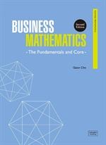 도서 이미지 - Business Mathematics 2판