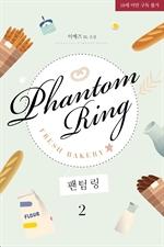 도서 이미지 - 팬텀 링 (Phantom Ring)