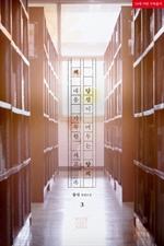 도서 이미지 - 책 내음 가득한 서고 속 당신이 머무는 양지