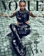 도서 이미지 - Vogue 2020년 10월