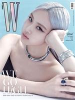 도서 이미지 - W korea 2020년 10월
