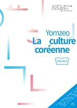 도서 이미지 - Yomzeo La culture cor?enne - D?butant