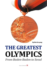 도서 이미지 - The Greatest Olympics: From Baden-Baden to Seoul