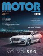 도서 이미지 - MOTOR MAGAZINE 2020년 10월