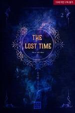 도서 이미지 - 더 로스트 타임 (The Lost Time)