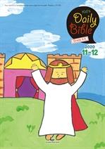 도서 이미지 - Kid's Daily Bible [Grade 4-6] 2020년 11-12월호