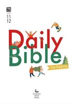 도서 이미지 - DAILY BIBLE for Youth 2020년 11-12월호