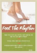 도서 이미지 - Feel The Rhythm 필 더 리듬 (명언 모음)