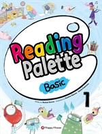 도서 이미지 - Reading Palette Basic 1