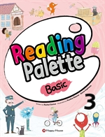 도서 이미지 - Reading Palette Basic 3