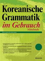 도서 이미지 - Koreanische Grammatik im Gebrauch - Mittelstufe (Korean Grammar in Use - Intermediate 독일어판
