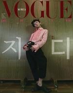 도서 이미지 - Vogue 2020년 11월