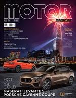 도서 이미지 - MOTOR MAGAZINE 2020년 11월