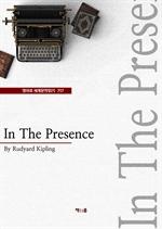 도서 이미지 - In The Presence