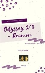 도서 이미지 - Odyssey 3/3 - Reunion