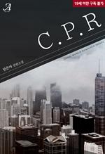 도서 이미지 - C.P.R