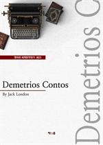 도서 이미지 - Demetrios Contos