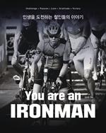 도서 이미지 - You are an Ironman(유 아 언 아이언맨)