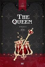 도서 이미지 - 더 퀸