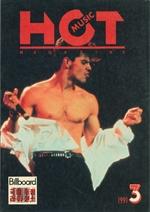 도서 이미지 - 핫뮤직(HOT MUSIC) 1991년3월호