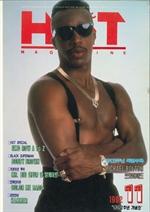 도서 이미지 - 핫뮤직(HOT MUSIC) 1992년11월호