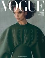 도서 이미지 - Vogue 2020년 12월