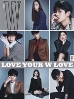 도서 이미지 - W korea 2020년 12월