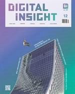 도서 이미지 - 디지털 인사이트 2020년 12월