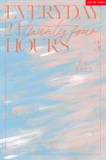 도서 이미지 - 에브리데이 24 아워즈 (Everyday 24 Hours)