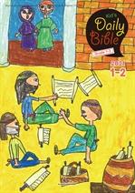 도서 이미지 - Kid's Daily Bible [Grade 1-3] 2021년 1-2월호