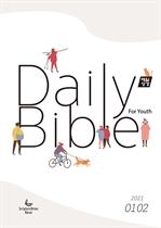 도서 이미지 - DAILY BIBLE for Youth 2021년 1-2월호
