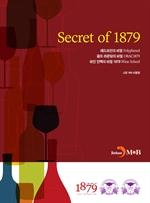 도서 이미지 - Secret of 1879