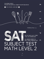 도서 이미지 - SAT SUBJECT TEST MATH LEVEL 2