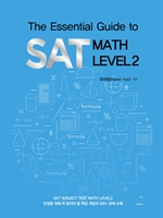 도서 이미지 - THE ESSENTIAL GUIDE TO SAT MATH LEVEL 2