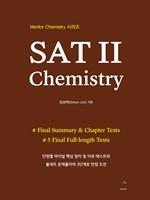 도서 이미지 - SAT II CHEMISTRY