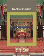 도서 이미지 - Korean Culture Series 3 Palaces of Korea (한국의 궁궐)