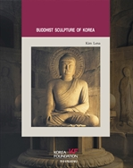 도서 이미지 - Korean Culture Series 8 Buddhist Sculpture of Korea (한국의 불상)