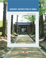 도서 이미지 - Korean Culture Series 9 Buddhist Architecture of Korea (한국의 사찰)