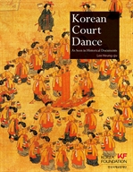 도서 이미지 - Korean Culture Series 14 Korean Court Dance (한국의 궁중무용)