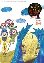 도서 이미지 - Kid's Daily Bible [Grade 1-3] 2021년 3-4월호