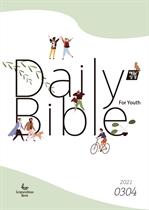 도서 이미지 - DAILY BIBLE for Youth 2021년 3-4월호