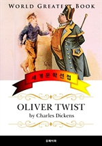 도서 이미지 - 올리버 트위스트 (Oliver Twist) 독일어 번역판