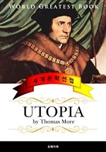 도서 이미지 - 유토피아 (UTOPIA), 토마스 모어 독일어 번역판
