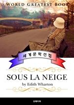 도서 이미지 - 이선 프롬 (Sous la neige) 프랑스어 번역판