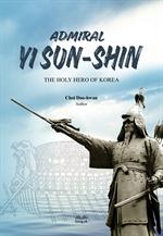 도서 이미지 - ADMIRAL YI SUN-SHIN