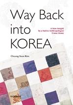도서 이미지 - Way Back into Korea