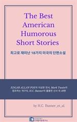 도서 이미지 - The Best American Humorous Short Stories
